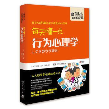 人文社科5本心理学书籍