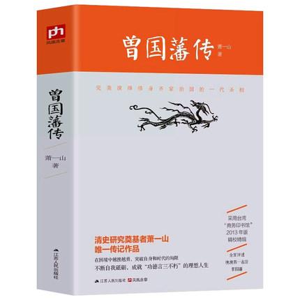 O1CN013FAULP2JJFcZPh2pq_!!0-item_pic.jpg_430x430q90.jpg